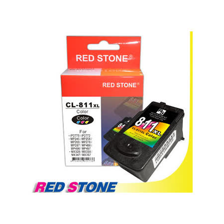RED STONE for CANON CL-811XL[高容量]墨水匣(彩色)