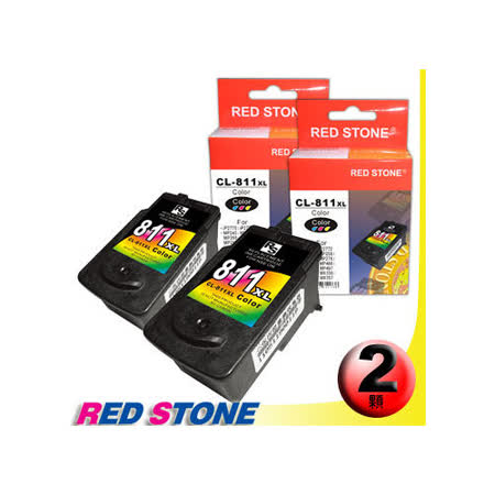 RED STONE for CANON CL-811XL[高容量]墨水匣(彩色×2)