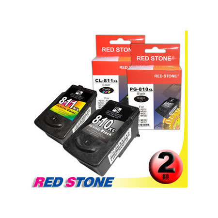 RED STONE for CANON PG-810XL+CL-811XL[高容量]墨水匣(一黑一彩)優惠組