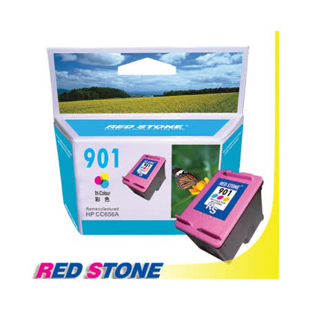 RED STONE for HP CC656A環保墨水匣(彩色)NO.901