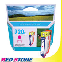RED STONE for HP CD973A環保墨水匣(紅色)NO.920XL