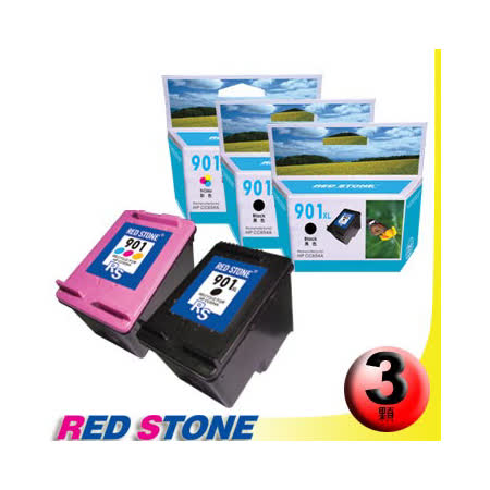 RED STONE for HP CC654A+CC656A環保墨水匣NO.901XL高容量(二黑一彩)優惠組