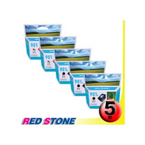 RED STONE for HP CC654A+CC656A環保墨水匣NO.901XL高容量(三黑二彩)超值優惠組