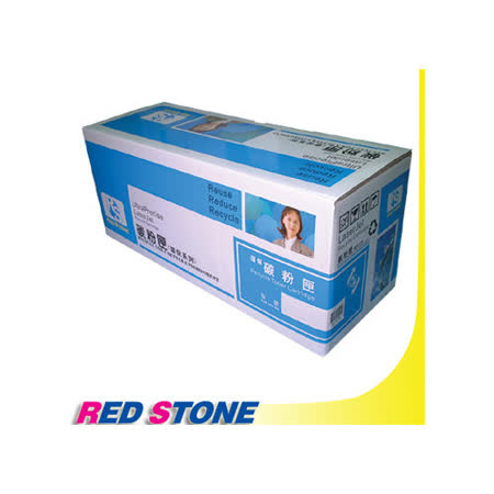 RED STONE for HP Q2672A環保碳粉匣(黃色)