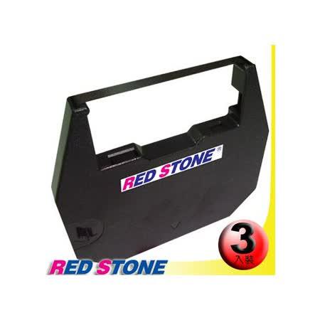 RED STONE for NAKAJIMA AX210/AX220打字機色帶組(黑色/1組3入)