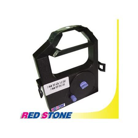 RED STONE for IBM 9068/9068 D01色帶(黑色)