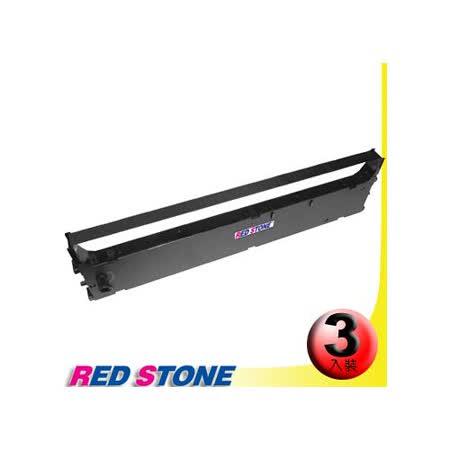 RED STONE for OKI ML1190黑色色帶組(1組3入)