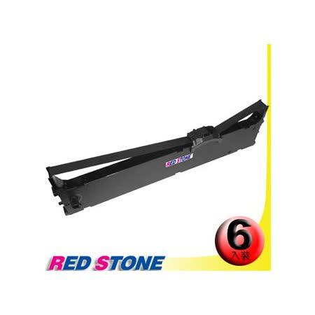 RED STONE for OKI ML5100黑色色帶組(1組6入)
