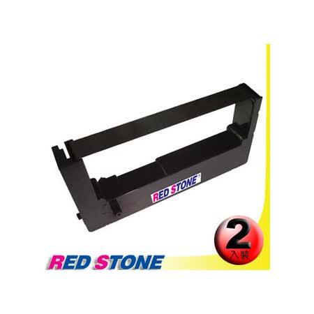 RED STONE for NEEDTEK UT-2000電子式打卡鐘色帶組(1組2入)黑色