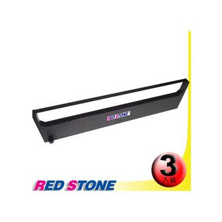 RED STONE for PRINTEC PR718/ CITIZEN GSX-140黑色色帶組(1組3入)