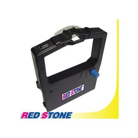RED STONE for PRINTEC PR820/ OKI 193黑色色帶