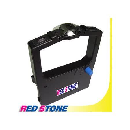 RED STONE for PRINTEC PR9330/ OKI 590黑色色帶
