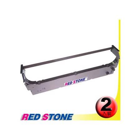RED STONE for SHINKO S4600/S4604黑色色帶組(1組2入)