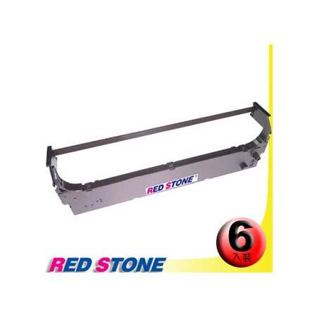 RED STONE for SHINKO S4600/S4604黑色色帶組(1組6入)