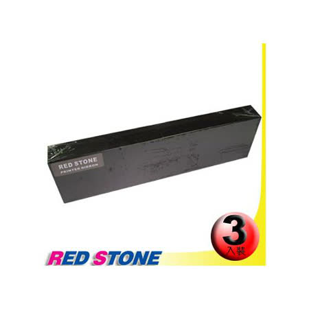 RED STONE for YE-DATA YD4800黑色色帶組(1組3入)