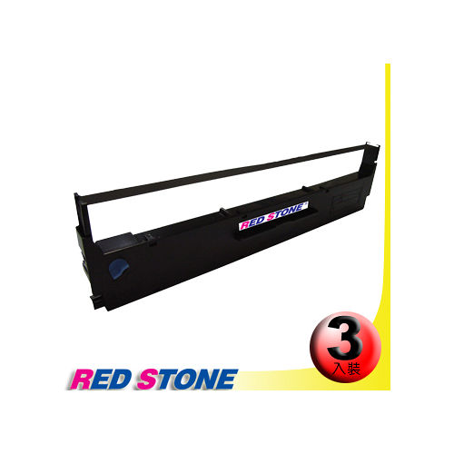 RED STONE for EPSON S015641/LQ310色帶(黑色/1組3入)