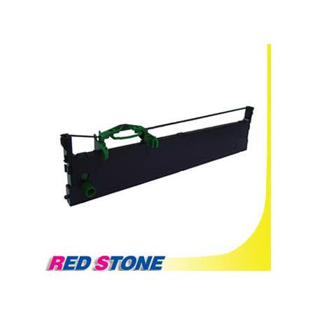 RED STONE for OKI FP21X黑色色帶