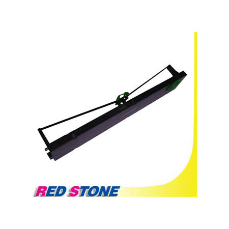 RED STONE for GWI PR70色帶(黑色)