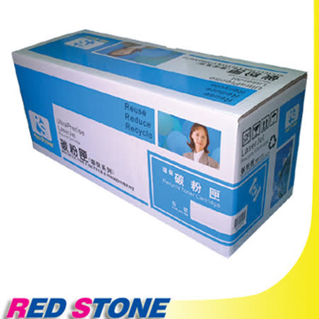 RED STONE for HP CE412A環保碳粉匣(黃色)