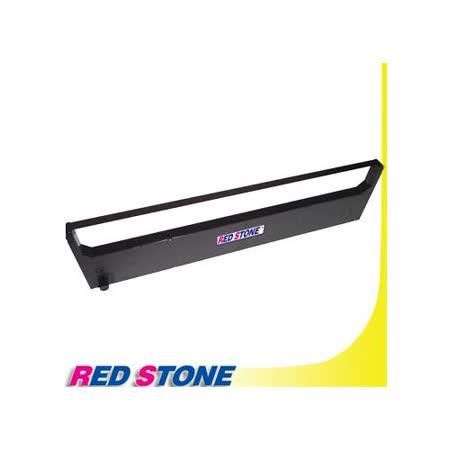 RED STONE for PRINTEC PR718/ CITIZEN GSX-140黑色色帶