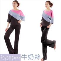 【Fayette 費伊特】瑜珈套裝 中寬袖 三色拼接 二件套 (牛奶絲料) 配黑褲