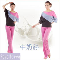 【Fayette 費伊特】瑜珈套裝 中寬袖 三色拼接 二件套 (牛奶絲料) 配玫色褲