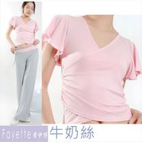 【Fayette 費伊特】瑜珈套裝 荷葉袖 短袖加長褲 二件套 (牛奶絲料)粉衣灰褲