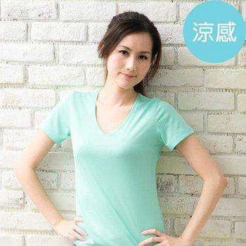 ROUAN柔安 台灣製冰涼衣-短袖V領T恤 (綠)