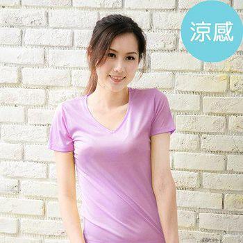 ROUAN柔安 台灣製冰涼衣-短袖V領T恤 (紫)