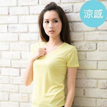 ROUAN柔安 台灣製冰涼衣-短袖V領T恤 (黃)