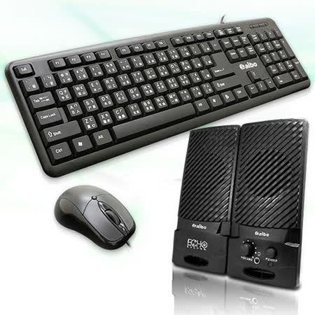 aibo LY-ENKM05 有線標準型鍵盤滑鼠組 + S227 160W 二件式喇叭