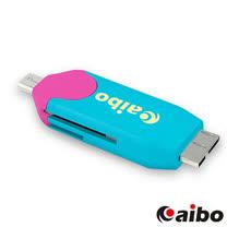 aibo OTG730 Micro USB3.0/2.0 OTG迷你讀卡機 (SD/TF讀卡)