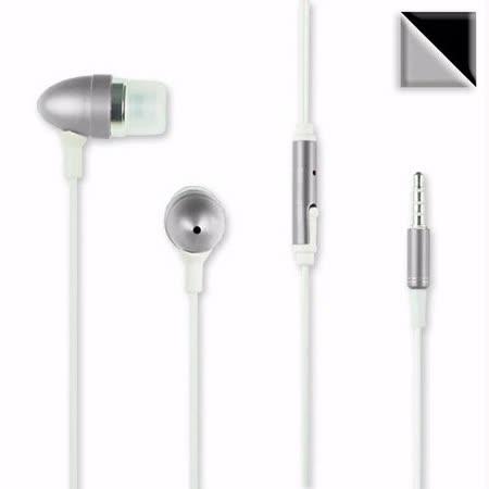 iPhone/iPod/iPad系列 耳塞式耳機麥克風(含線控)