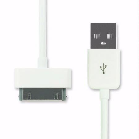 iPhone/iPod系列 輕巧傳輸線/充電線(10cm)