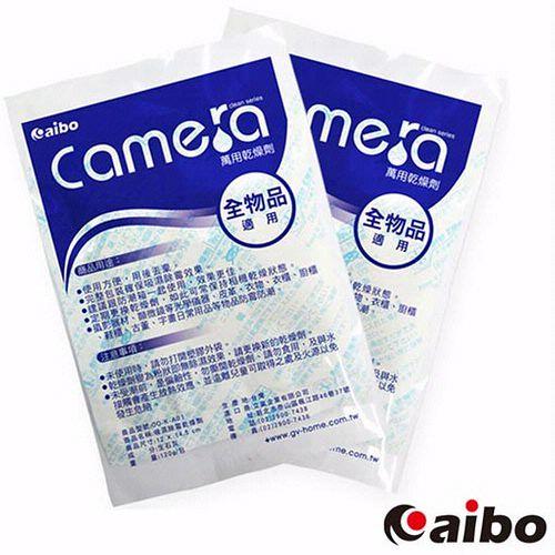 aibo CAMERA萬用乾燥劑(台灣製造)-2包/組