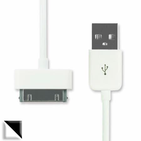 iPhone/iPod系列 USB傳輸線/充電線(1m)