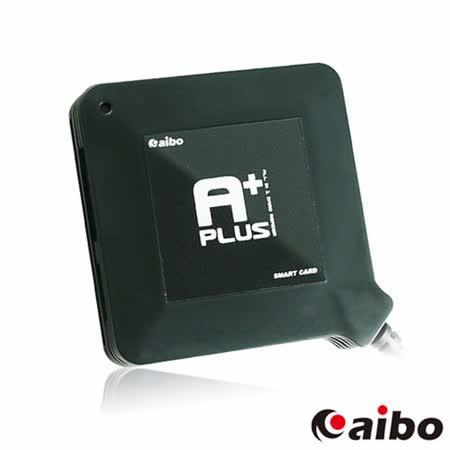aibo A+PLUS記憶卡+ATM+SIM多合一讀卡機
