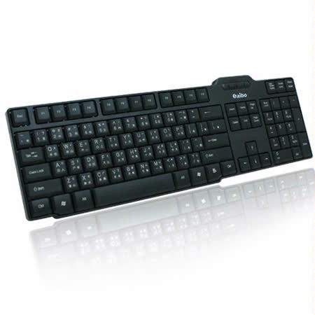 aibo 防水薄型黑巧克力鍵盤