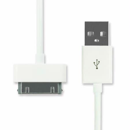iPhone/iPod/iPad系列 USB傳輸線/充電線(1m)