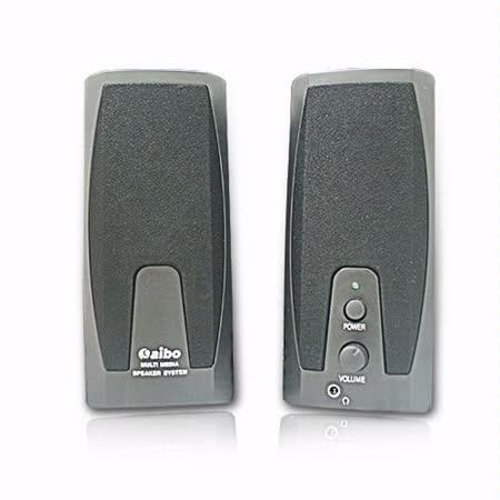 aibo S225 二件式2.0 聲道電腦多媒體喇叭