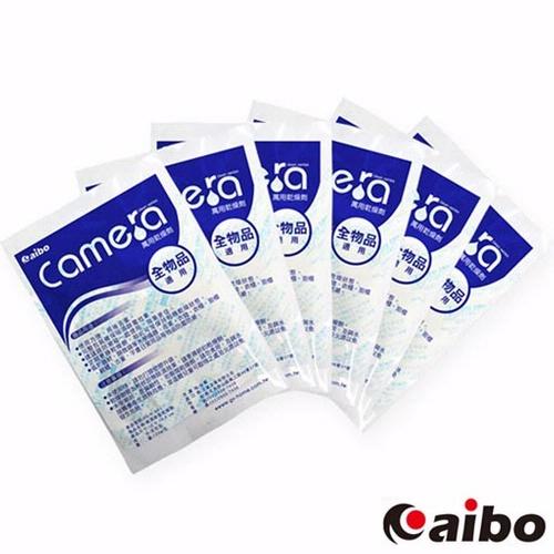 aibo CAMERA萬用乾燥劑(台灣製造)-6包/組