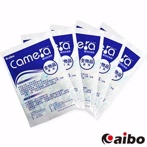 aibo CAMERA萬用乾燥劑(台灣製造)-15包/組