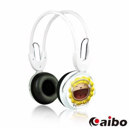 奶油獅 全罩式造型耳機