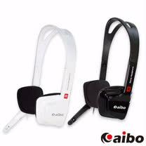 aibo YL-555 方型立體耳機麥克風