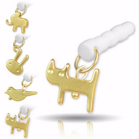 動物造型吊飾 3.5mm 耳機孔防塵塞