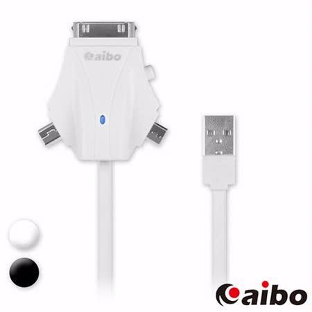 aibo 三合一 USB充電/資料傳輸線(含切換器)