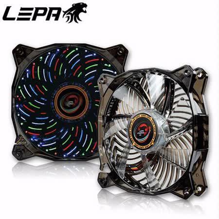 LEPA CASINO4C 螺旋四色燈六段變化12公分風扇-PWM