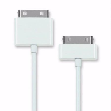 iPhone to iPad 專用資料傳輸線 - 白