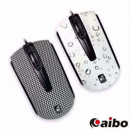 aibo S805 MINI 炫麗光學滑鼠
