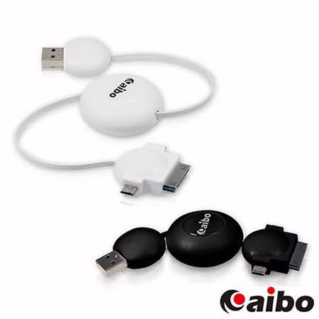 aibo 伸縮球型 USB高速充電/資料傳輸線